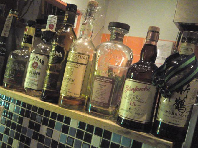 Bar: 13 Anchorz in Shizuoka City!