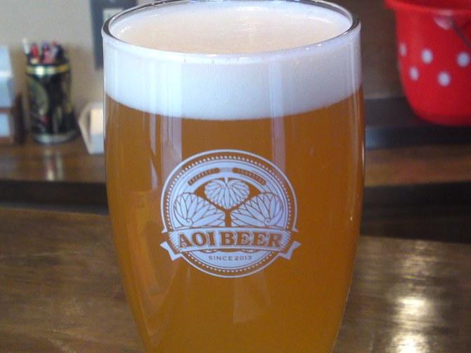 Aichi Prefecture Craft Beer: Morita Kin Shachi Brewery-Weizen
