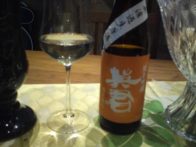 Shizuoka Sake Tasting: Eikun Brewery-Eikun Daidai Junmai Ginjo Muroka Nama Genshu  (conducted at La Sommeliere in Shizuoka City)