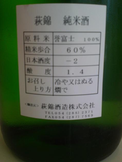 SN3O0057
