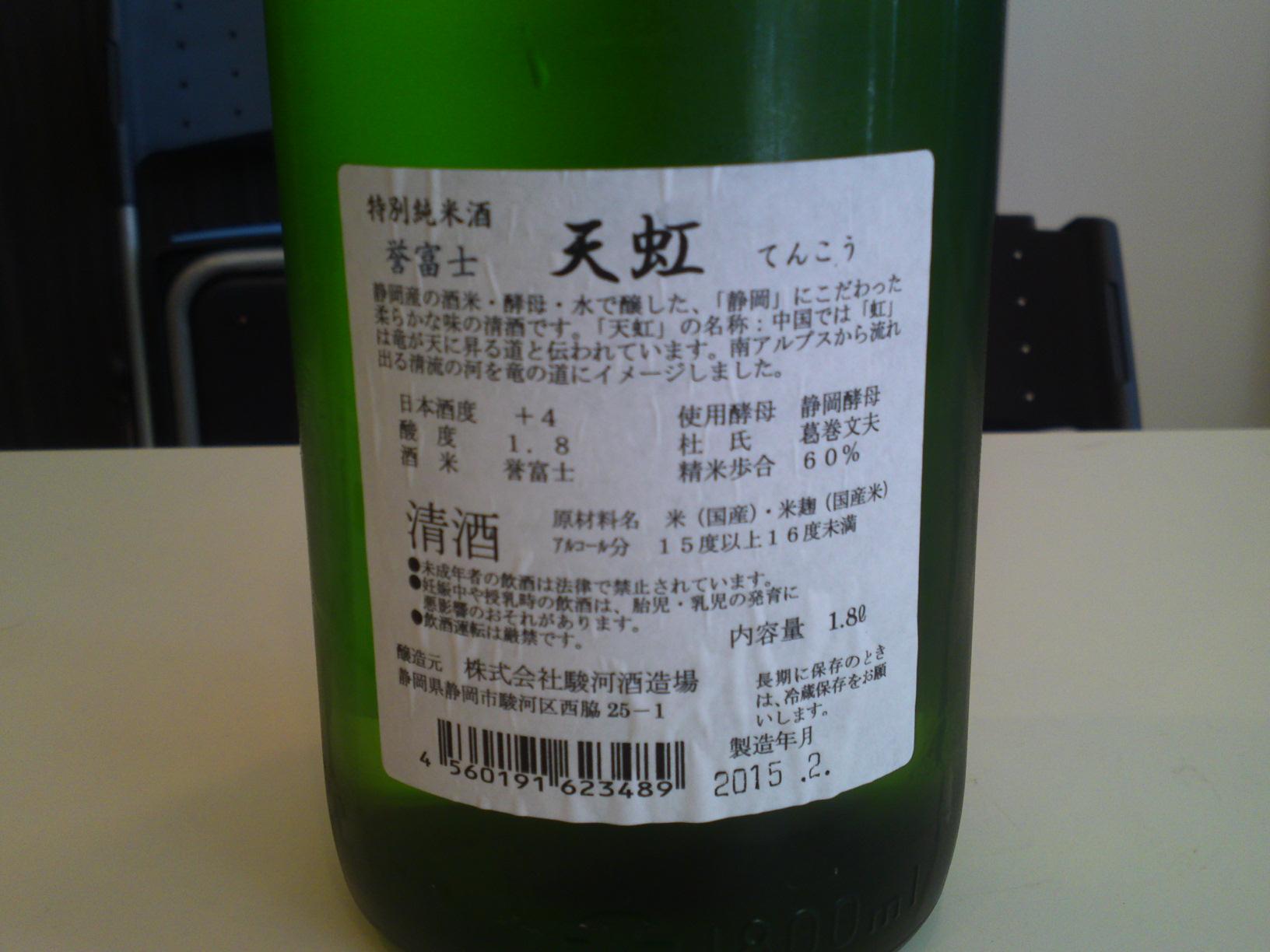 SN3O0066