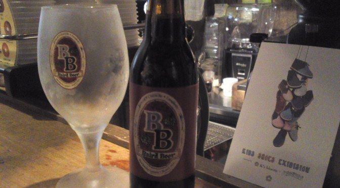 Shizuoka Beer Tasting: Baird Beer-Morning Coffee Stout (Tasted at Hug Coffee Espresso Roaster in Shizuoka City!)