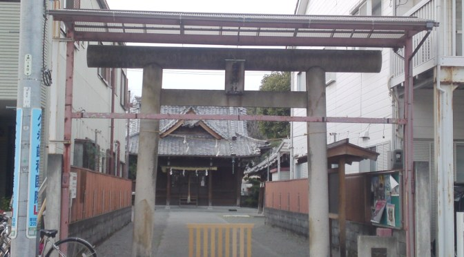 Nishinomiya-Oibessan Shrine (西宮おいべっさん) in Shizuoka City!