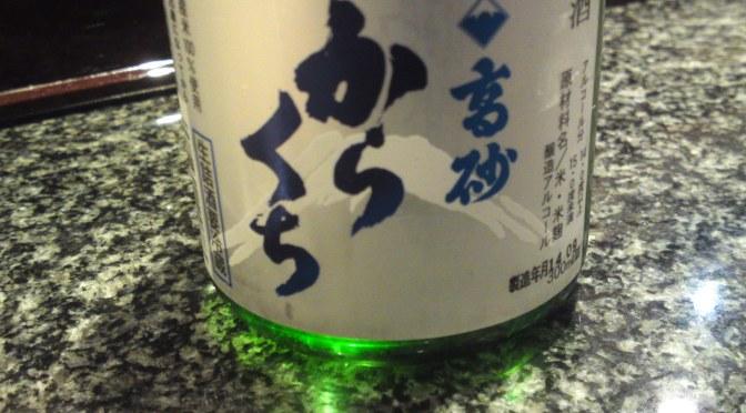 "Shizuoka Sake Tasting: Fuji-Takasago Brewery-""Karakuchi"""