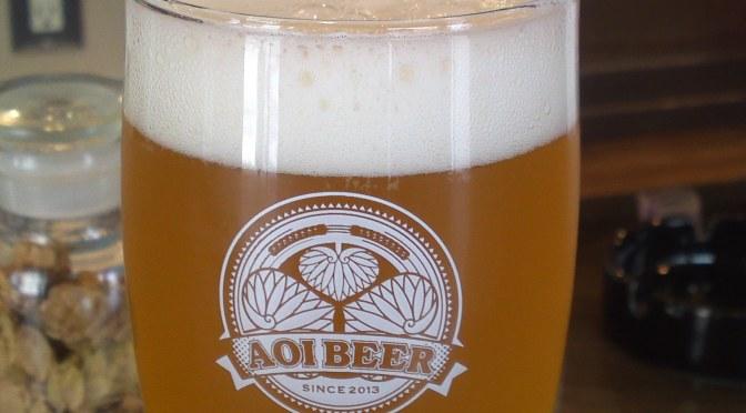 Shizuoka Beer Tasting: Aoi Brewing-Primeur French Saison, Partially Matured