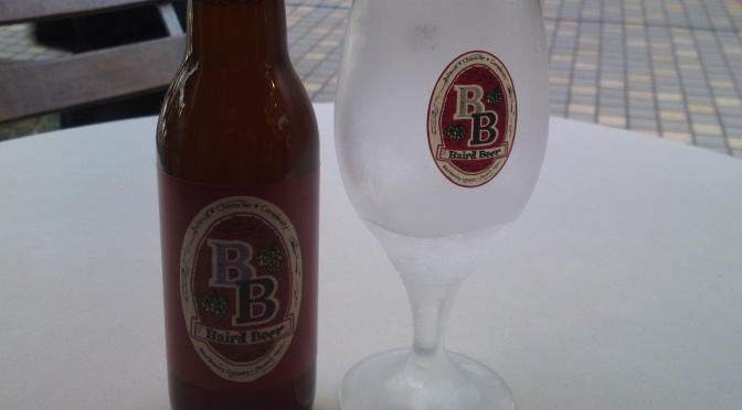 Shizuoka Beer Tasting: Baird Beer-Double Strike Apple Ale (Tasted at Hug Coffee Espresso Roaster in Shizuoka City!)