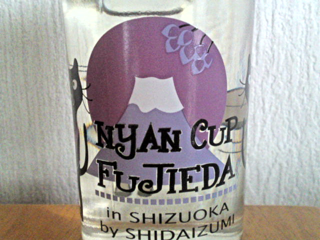 Shizuoka Sake Tasting: One-Cup Series 4)-Shidaizumi Brewery, Nyan Cup Fujieda Junmai Ginjo Homarefuji