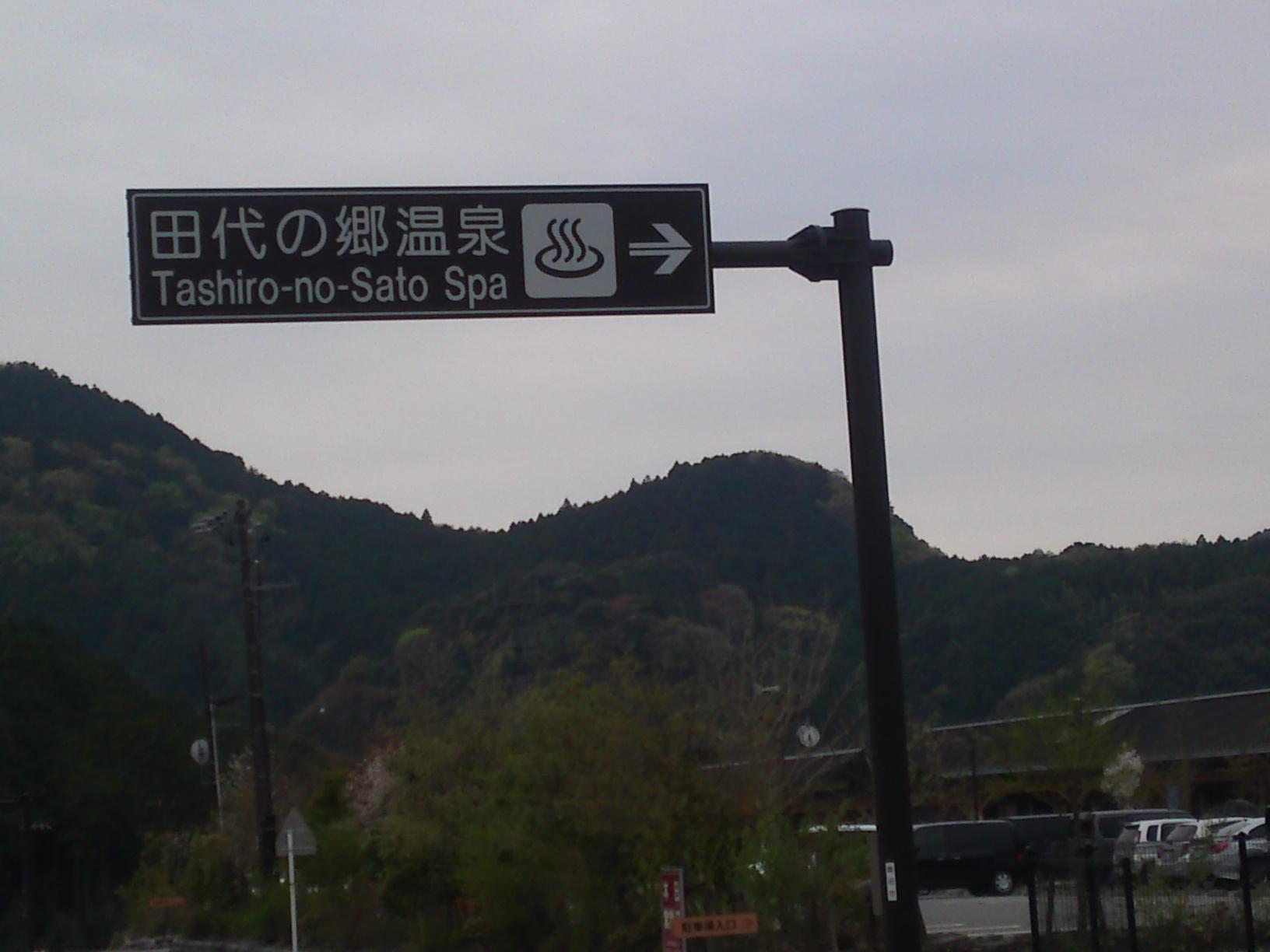 SN3O0041