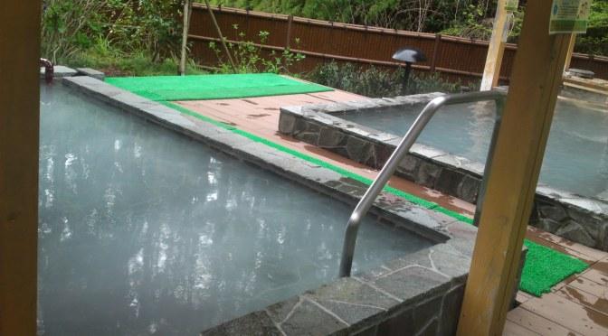 "Shizuoka Prefecture Hot Springs On The Cheap: ""Itawari No Yuu"" in Shimada City"