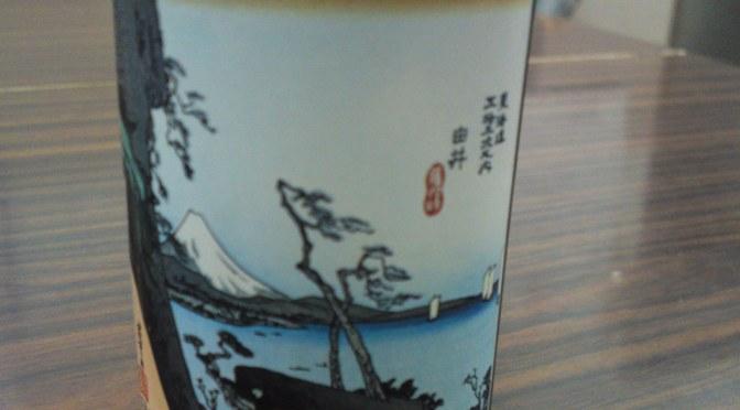 Shizuoka Sake Tasting: One-Cup Series 3)-Kanzawagawa Brewery, Shosetsu Honjozo