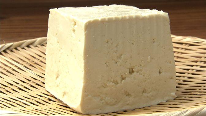 Tofu Recipes Compilation (re-edited)