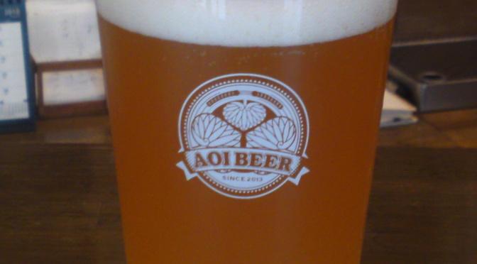 Shizuoka Craft Beer: Aoi Brewing-Shimizu Harumi Oranges Ale!