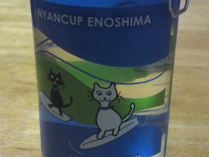 Shizuoka Sake Tasting: One Cup Series 7) Shidaizumi Brewery Nyan Cup Enoshima Ginjo