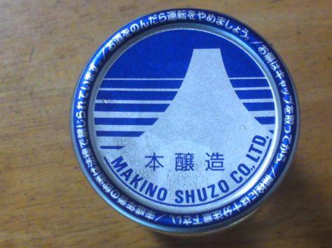 SN3O0210