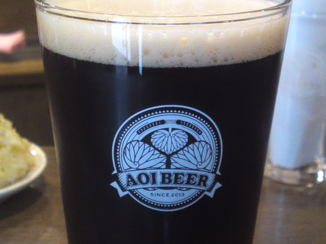 Shizuoka Craft Beer: Aoi Brewing-Alt (June 2015 Version)