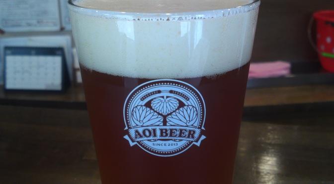 Shizuoka Craft Beer: Aoi Brewing-Belgian Subtle IPA!
