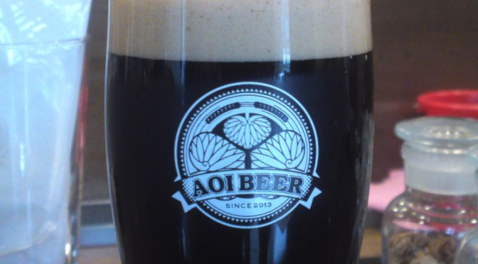 Shizuoka Craft Beer: Aoi Brewing-Slight Stout (July 2015 new version)