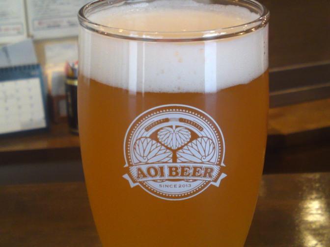 Shizuoka Craft Beer: Aoi Brewing-Suruga Elegant Oranges Ale