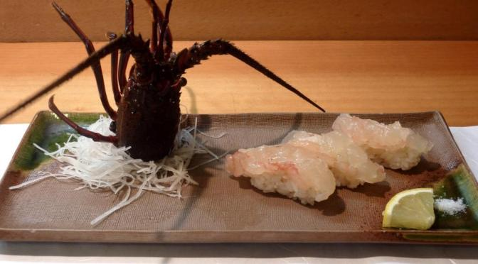 Japanese Crustacean Species 4: Ise Ebi/Japanese Spiny Lobster