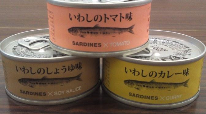 Canned Sardines by Suzuko Co. (Shizuoka City, Shimizu Ku, Yui)!