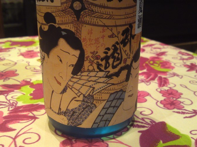 "Shizuoka Sake Tasting: Sanwa Brewery-Garyubai Junmai Ginjo ""Ryoufuu Natsuzake"" (conducted at la Sommeliere in Shizuoka City)"
