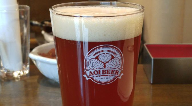 Shizuoka Craft Beer: Aoi Brewing-Belgian Subtle IPA (new version)