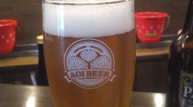 Shizuoka Craft Beer: Aoi Brewing-E-KAN Bitter