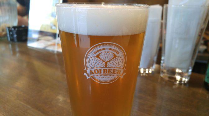 Shizuoka Craft Beer: Aoi Brewing-Flemish Blanc
