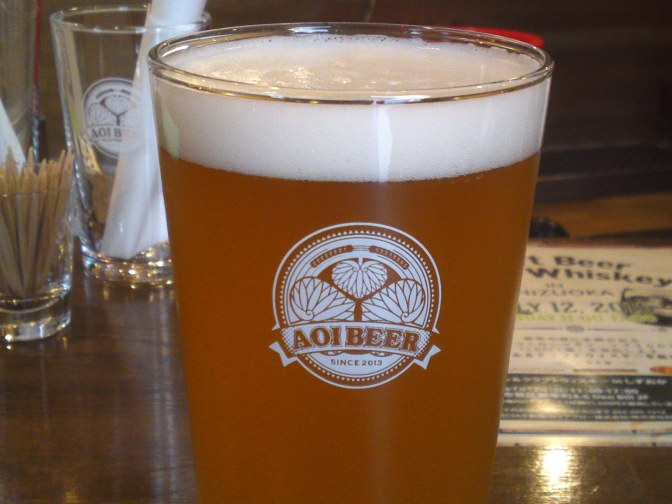 Shizuoka Craft Beer: Aoi Brewing-Grass Wheat Ale (2nd Batch)