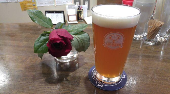 Shizuoka Craft Beer: Aoi Brewing-Kagyoku Shokuro Tea Ale