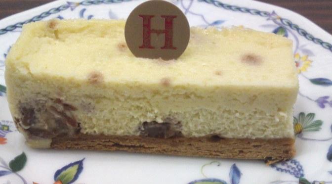 Classic Cakes by Takuya Hanai at Salon de The Hanai (2): Blue Cheese cake!