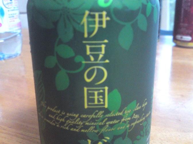 Shizuoka Craft Beer: Izu No Kuni Brewery: Weissen