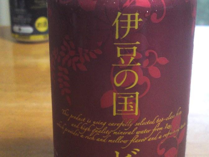 Shizuoka Craft Beer: Izu No Kuni Brewery: Pilsner