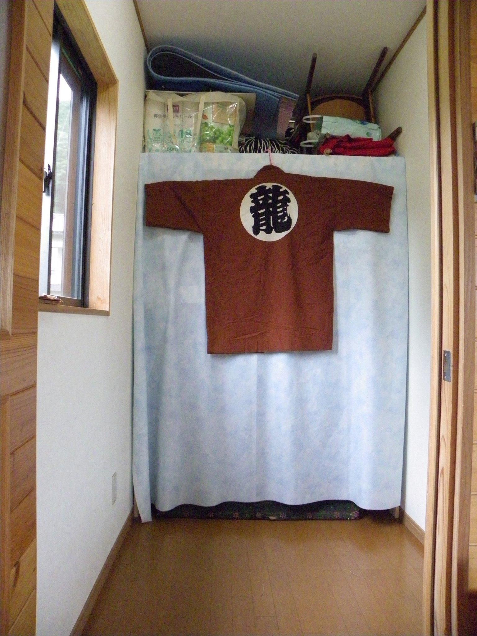 KUROSAWA-13