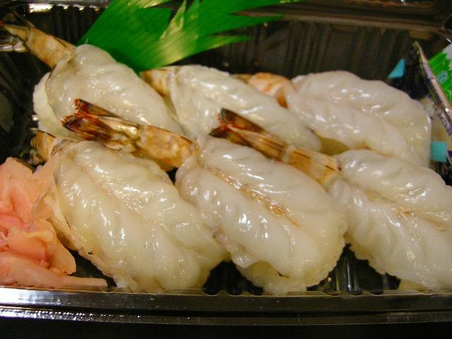 Japanese Crustacean Species 6 Kuruma Ebi Japanese Imperial Prawn