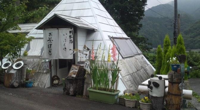 Cafe: O-cha Bokko in Ieyama, Kawane Cho, Shimada City!