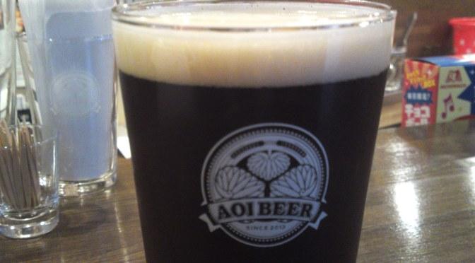 """Shizuoka Craft Beer: Aoi Brewing-""""Holznotenschlüssel"""""""