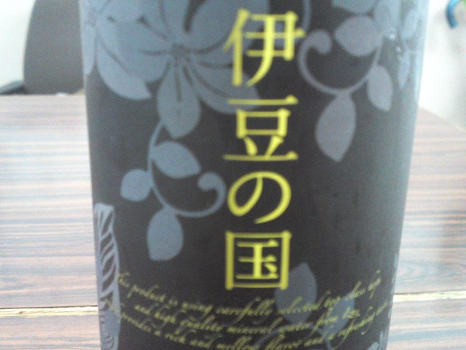 Shizuoka Craft Beer: Izu No Kuni Beer-Premium Stout