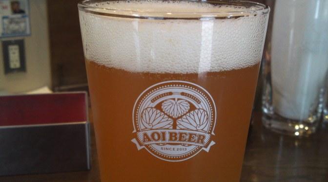 """Shizuoka Craft Beer: Aoi Brewing-""""Forgery Kölsch"""""""