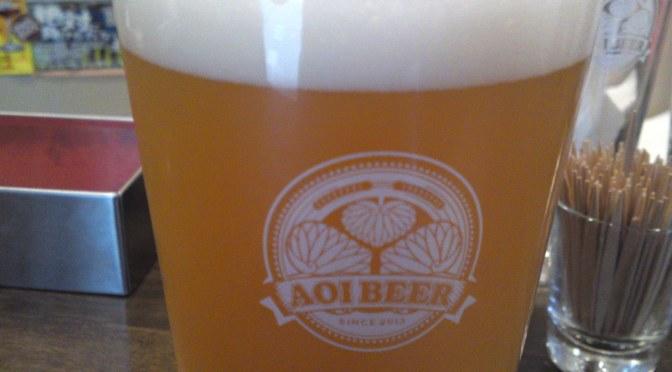 Shizuoka Craft Beer: Aoi Brewing-O Cha Ale