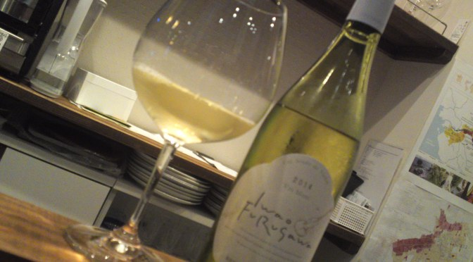 "Japan Wine Tasting: Coco Farm Winery-""Iwao Furugawa"" White  (conducted at la Sommeliere in Shizuoka City)"