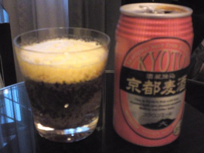 Kyoto Craft beer: Kizakura Brewery-Kyoto Beer Brown Ale