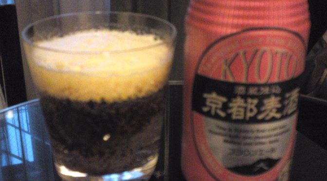 Kyoto Craft beer: Kizakura Brewery-Kyoto Beer Brown Ale