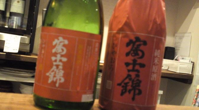 Shizuoka Sake Tasting: Fujinishiki Brewery-Fujinishiki Hiyaoroshi Junmai Genshu (conducted at la Sommeliere in Shizuoka City)