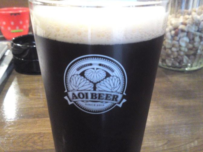 Shizuoka Craft Beer: Aoi Brewing-ALT (2015 Autumn Batch)
