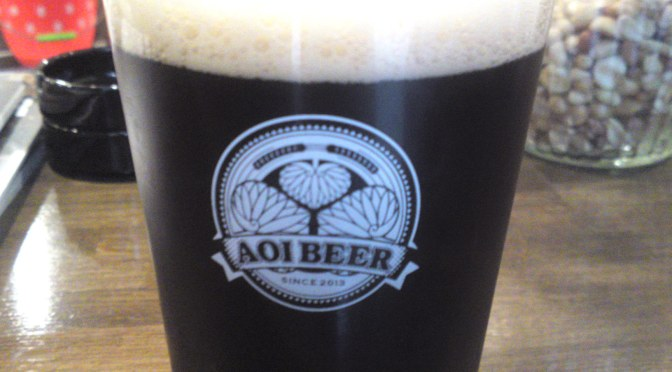Shizuoka Craft Beer: Aoi Brewing-ALT (2015 Autumn Batch)