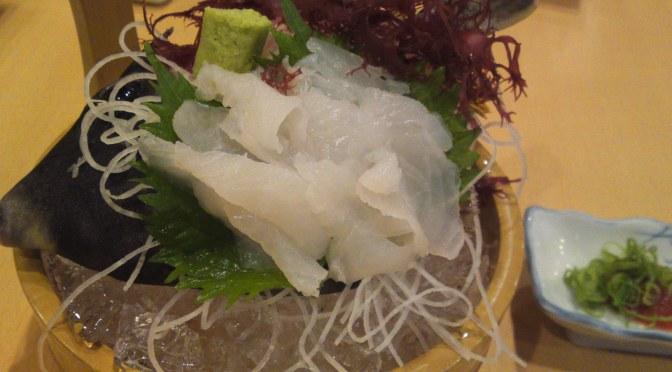 Sushi Restaurant: Uogashi Sushi Minato Ten (Harbor Shop) in Numazu City!