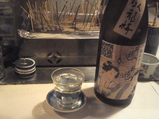 Izakaya: Kasuri in Shizuoka City!
