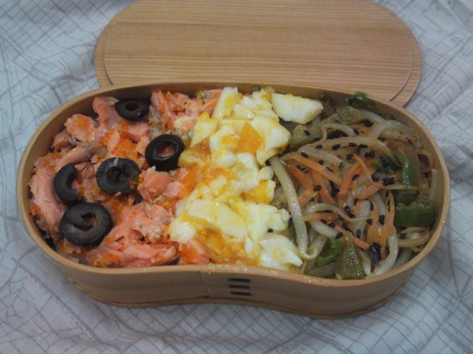 Bento: Autumn Saturday Bento!