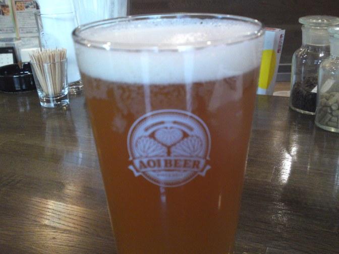 Shizuoka Craft Beer: Aoi Brewing-Aoshima (Onshu) Mikan Ale (also called Tekka Slight Mikan Ale)